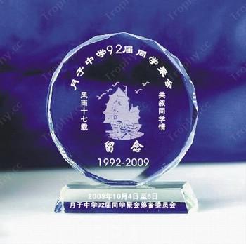 Kristall-Trophäe Sonnenblume Plakette